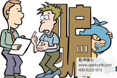 动漫 卡通 漫画 设计 矢量 矢量图 素材 头像 400_267