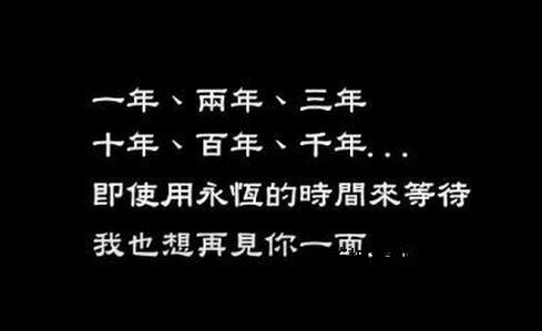 北京欢迎你 五线歌谱